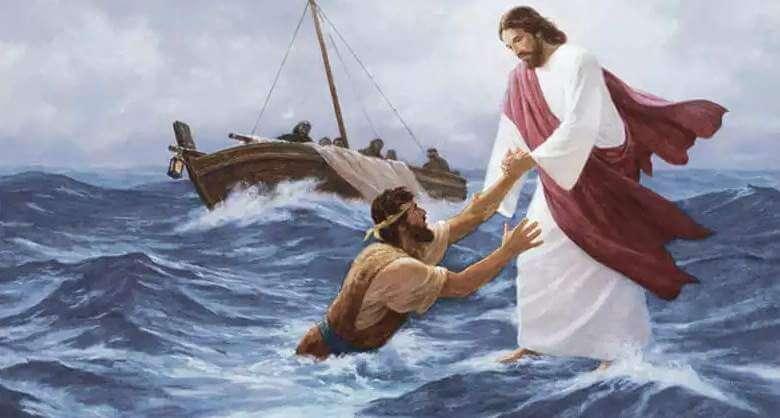Não Tenha Medo, apenas Confie no Amor de Deus