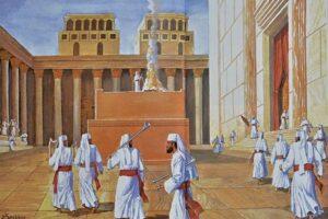 Quem Foi Asafe na Biblia? Salmo 73