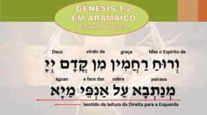O que significa Pairar – Estudo de Gênesis 1: 2