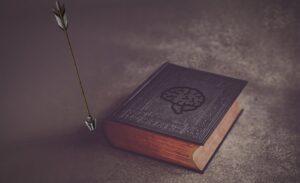 Ler a Bíblia é seu calcanhar de Aquiles?