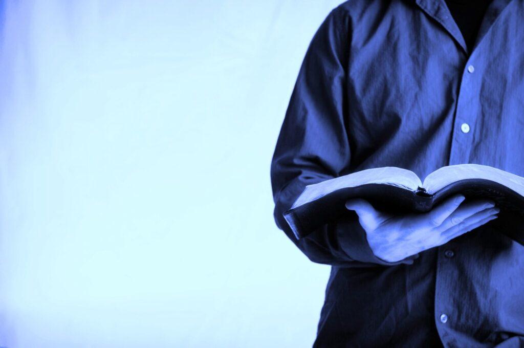 Como escolher um Texto para Pregação